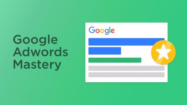 digital deepak google ads mastery course
