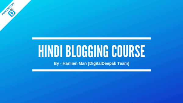 hindi blogging course